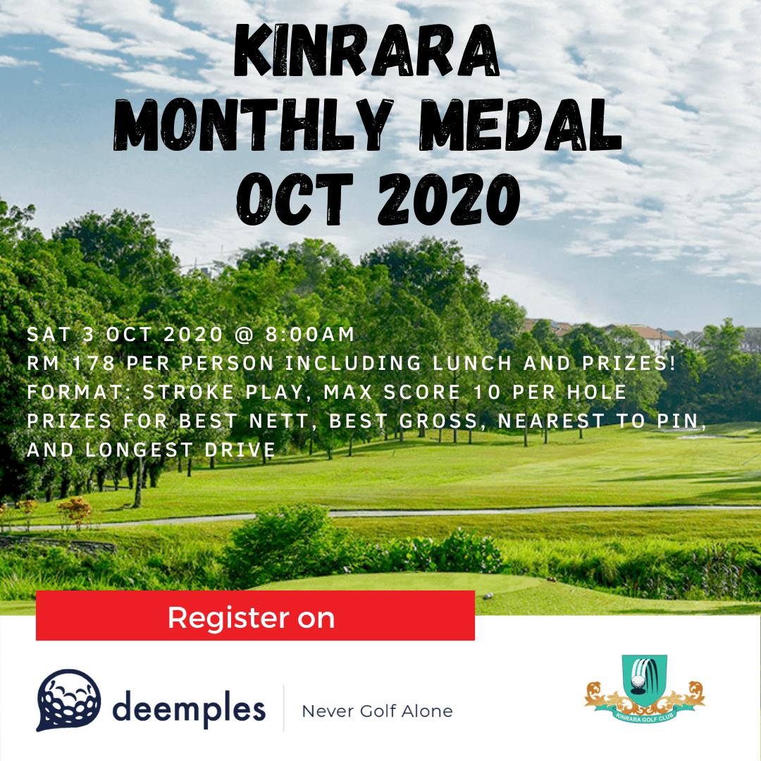 kinrara-monthly-medal